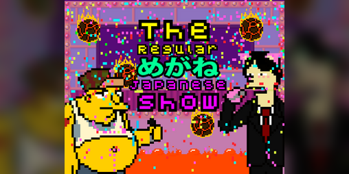 The Regular Japanese Show By Eacrow For Tv Game Jam - Itchio-5295