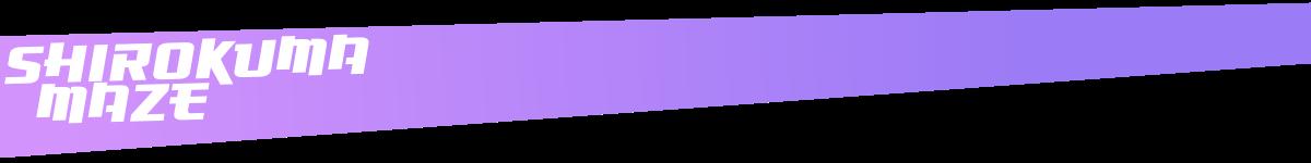 Shirokuma Maze