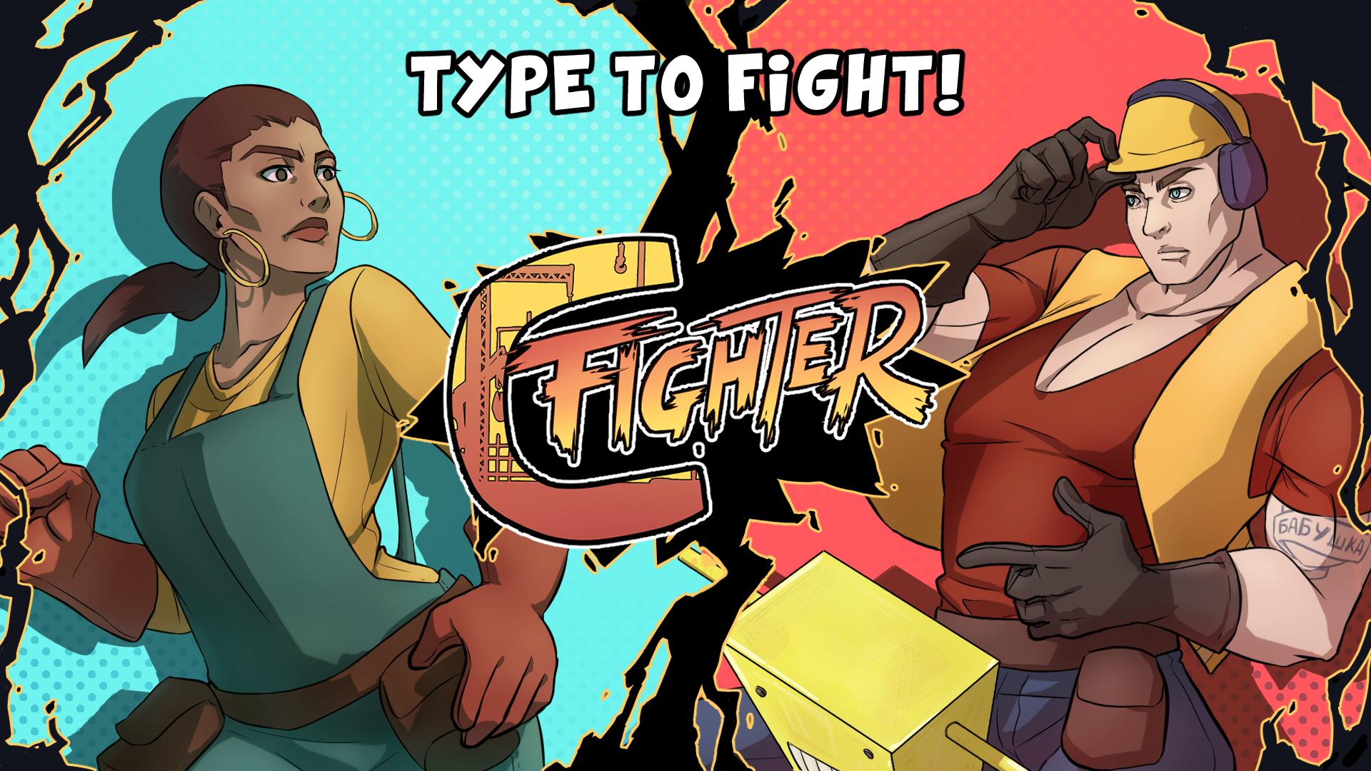 CFighter