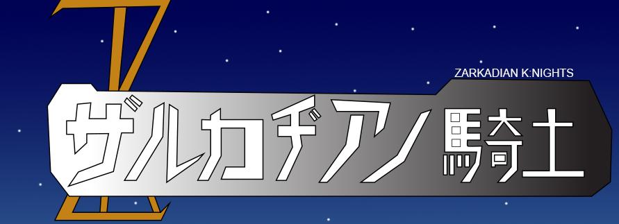 Zarkadian K:Nights