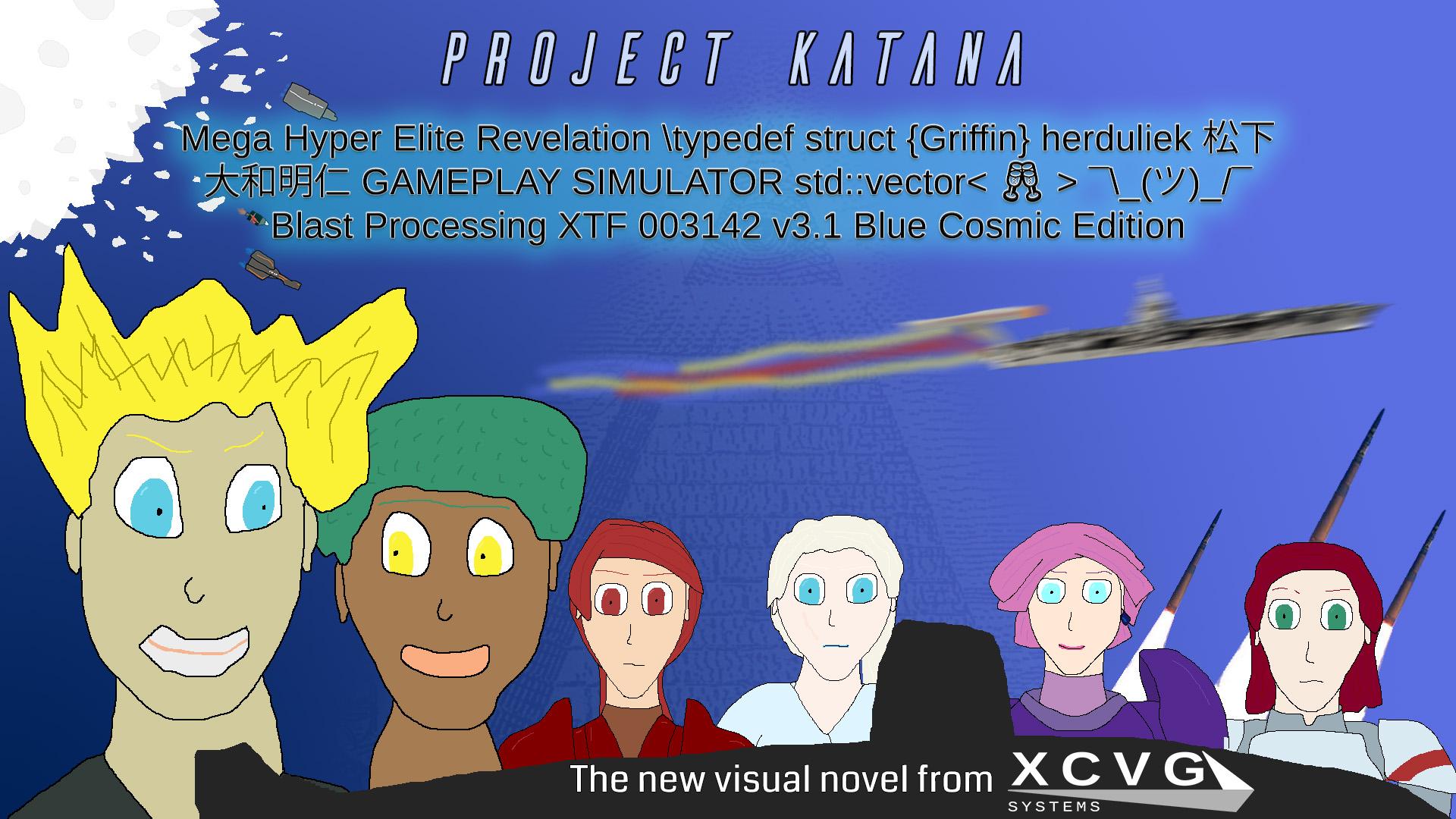 Project Katana