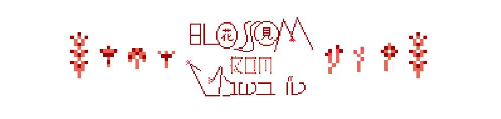*blossom_R*om**❁❀
