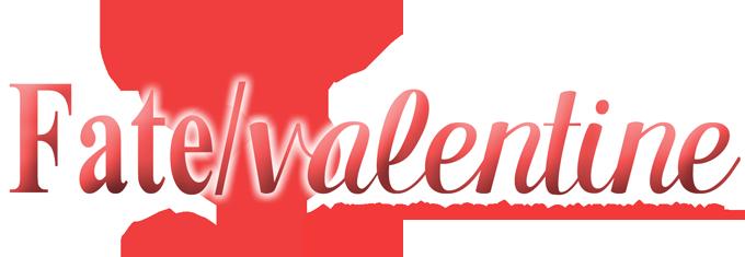 Fate/Valentine