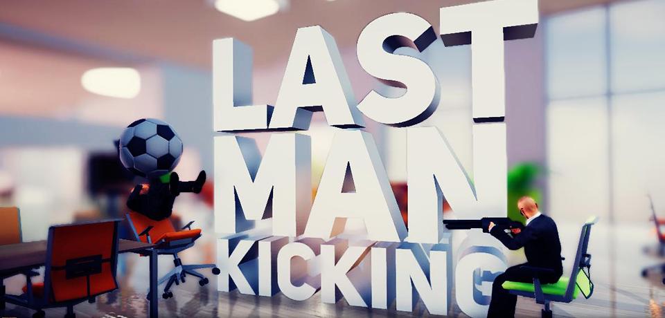 Last Man Kicking