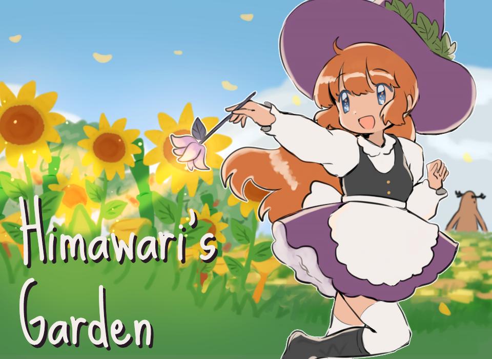 Himawari's Garden