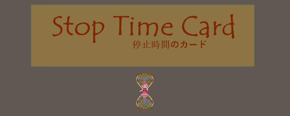 Stop Time Card