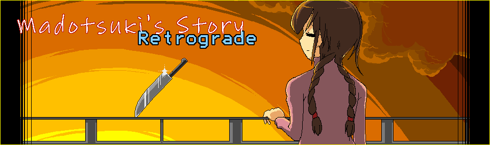 Madotsuki's Story: Retrograde (DEMO)