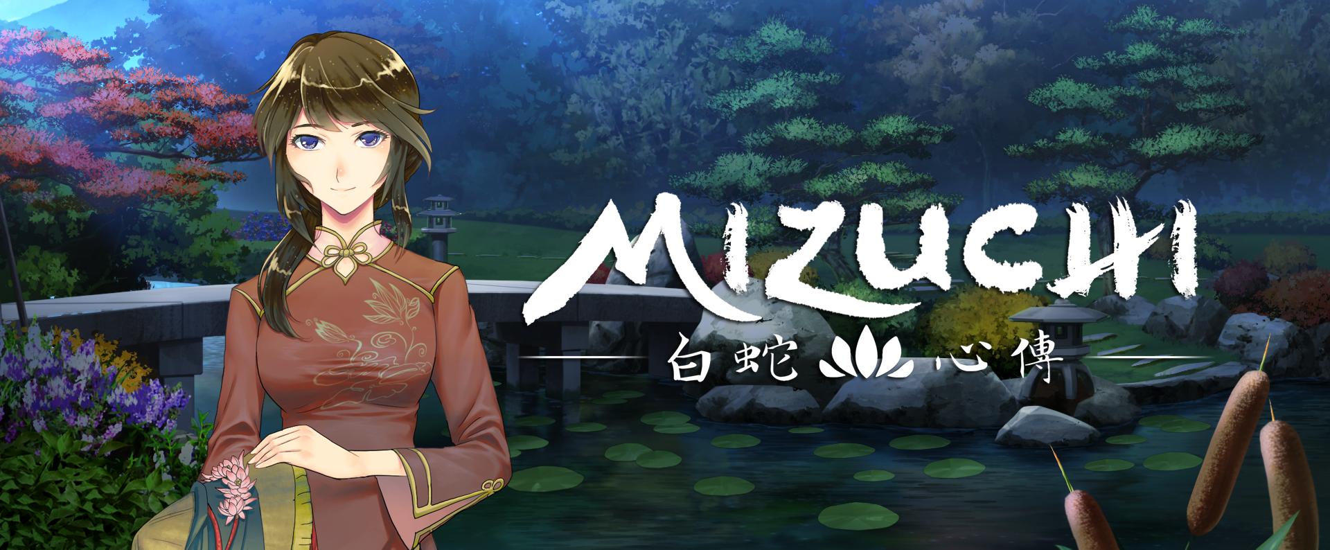 Mizuchi 白蛇心傳