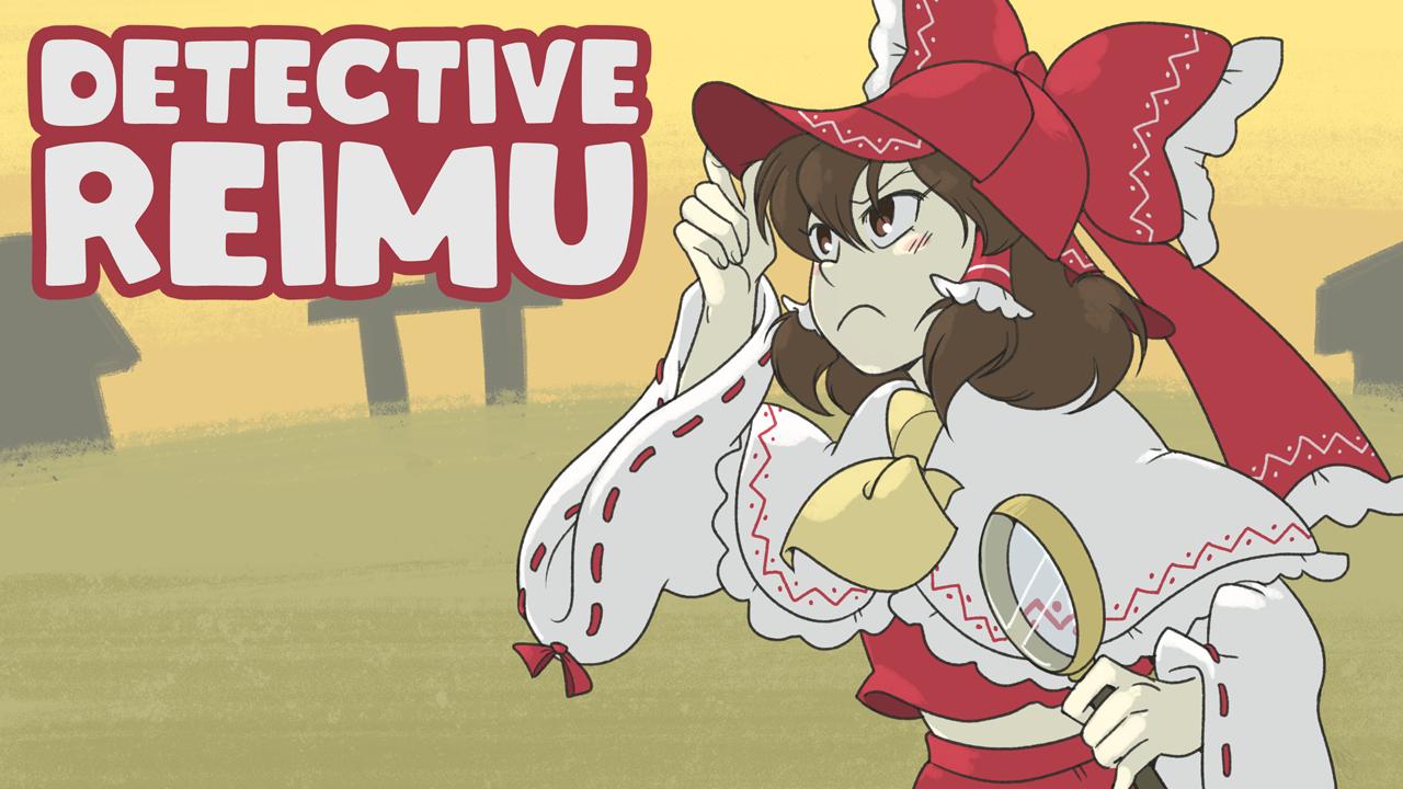 Detective Reimu
