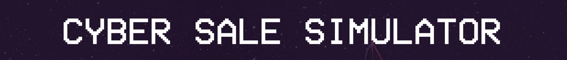 Cyber Sale Simulator