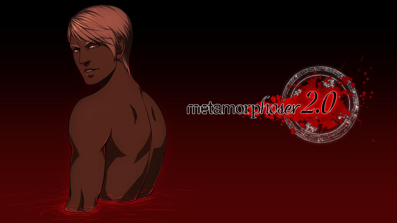 metamorphoser 2.0