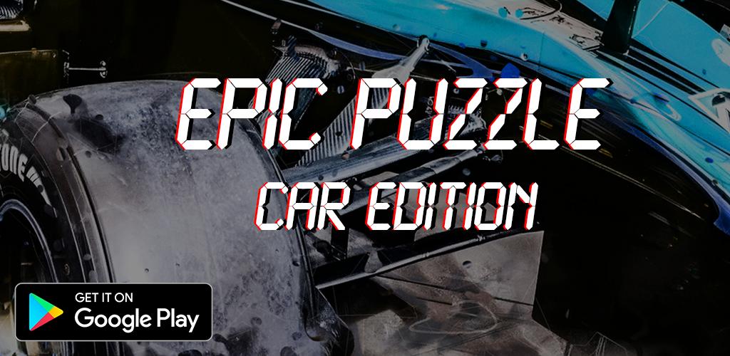 Epic Puzzle Car Edition
