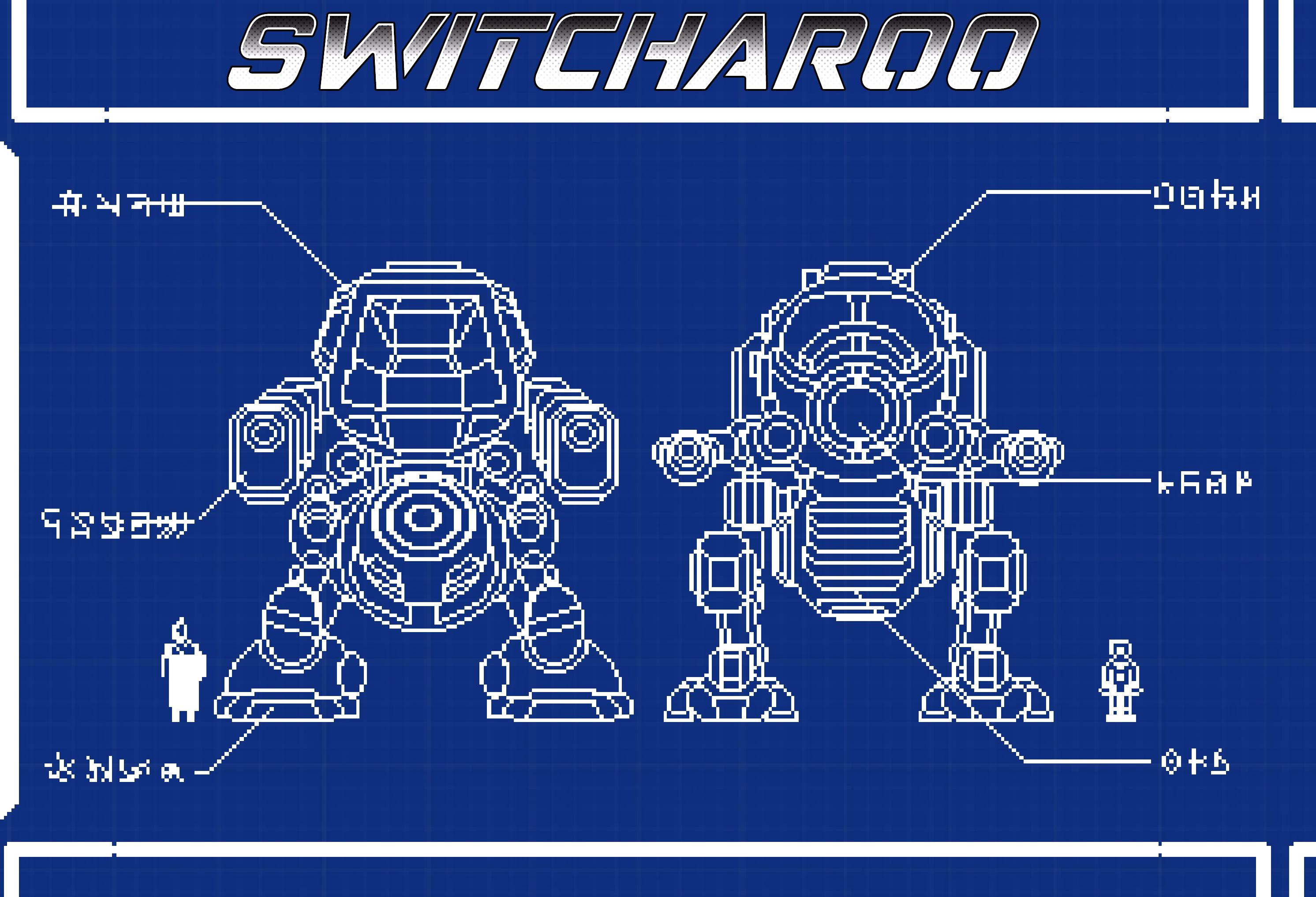 Switcharoo