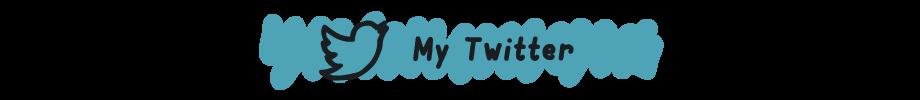 My Lousy Twitter Account