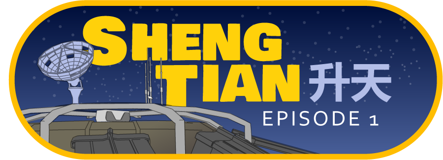 Sheng Tian - Episode 1