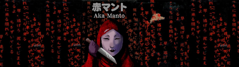 Aka Manto