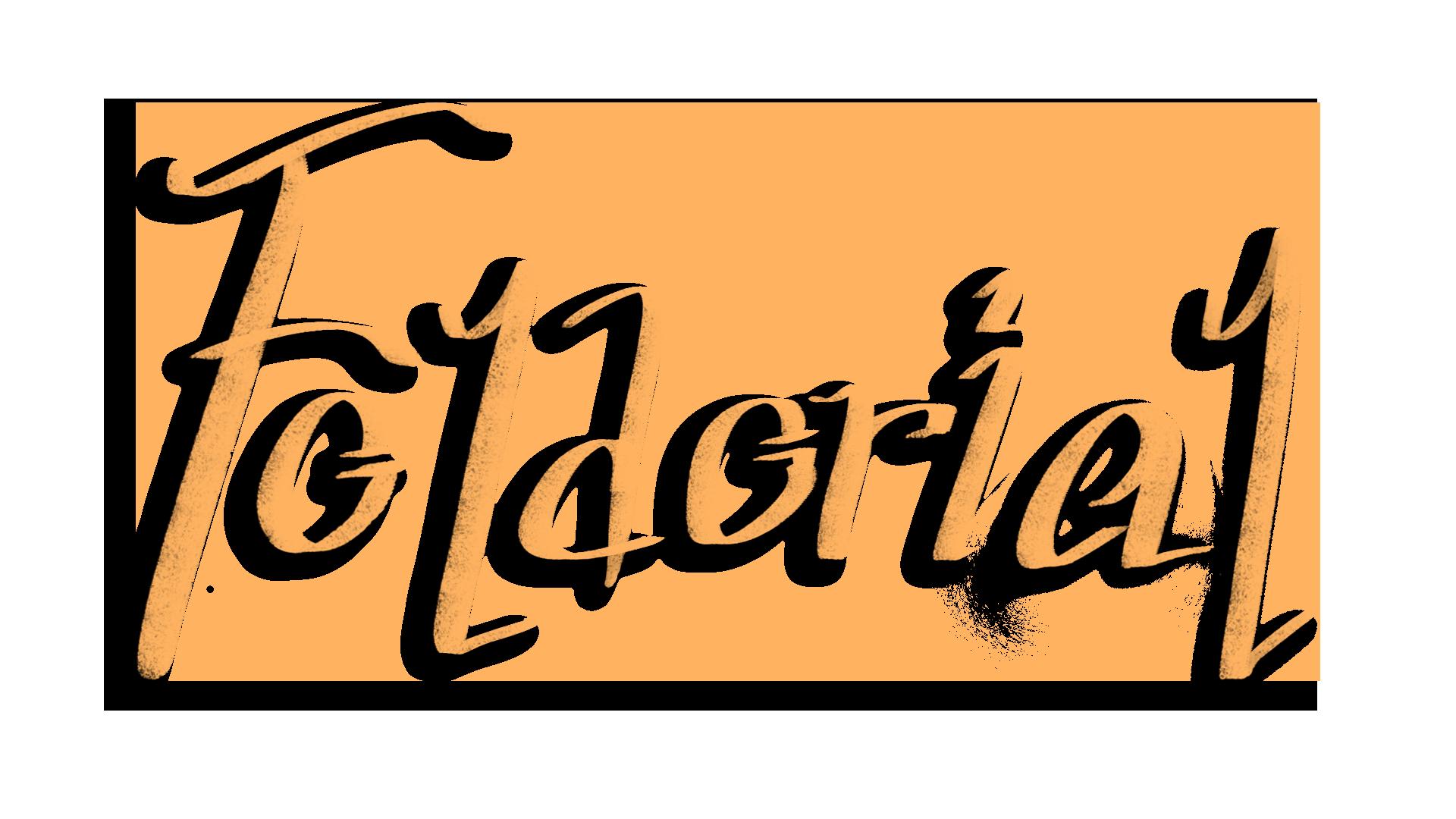Foldorial