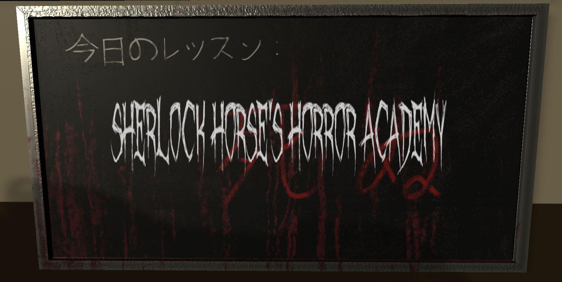 Sherlock Horse's Horror Academy