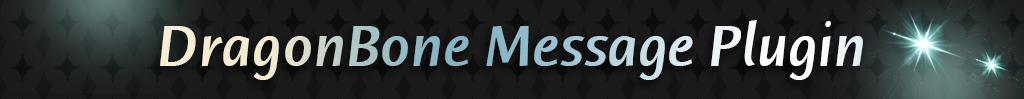DragonBone Message   Rpgmaker Plugin