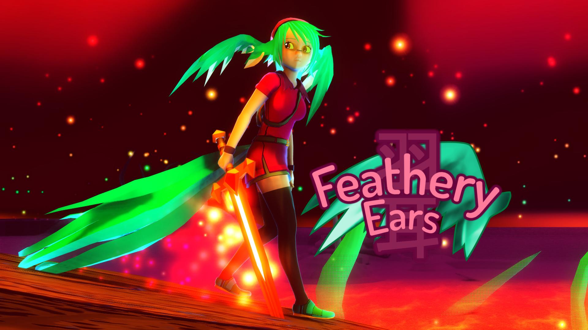Feathery Ears 羽耳