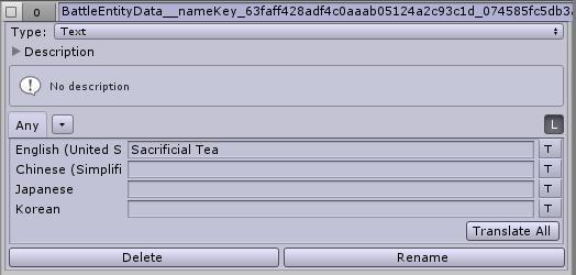 Sacrificial Tea Localization Entry