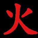 byuu's beat icon