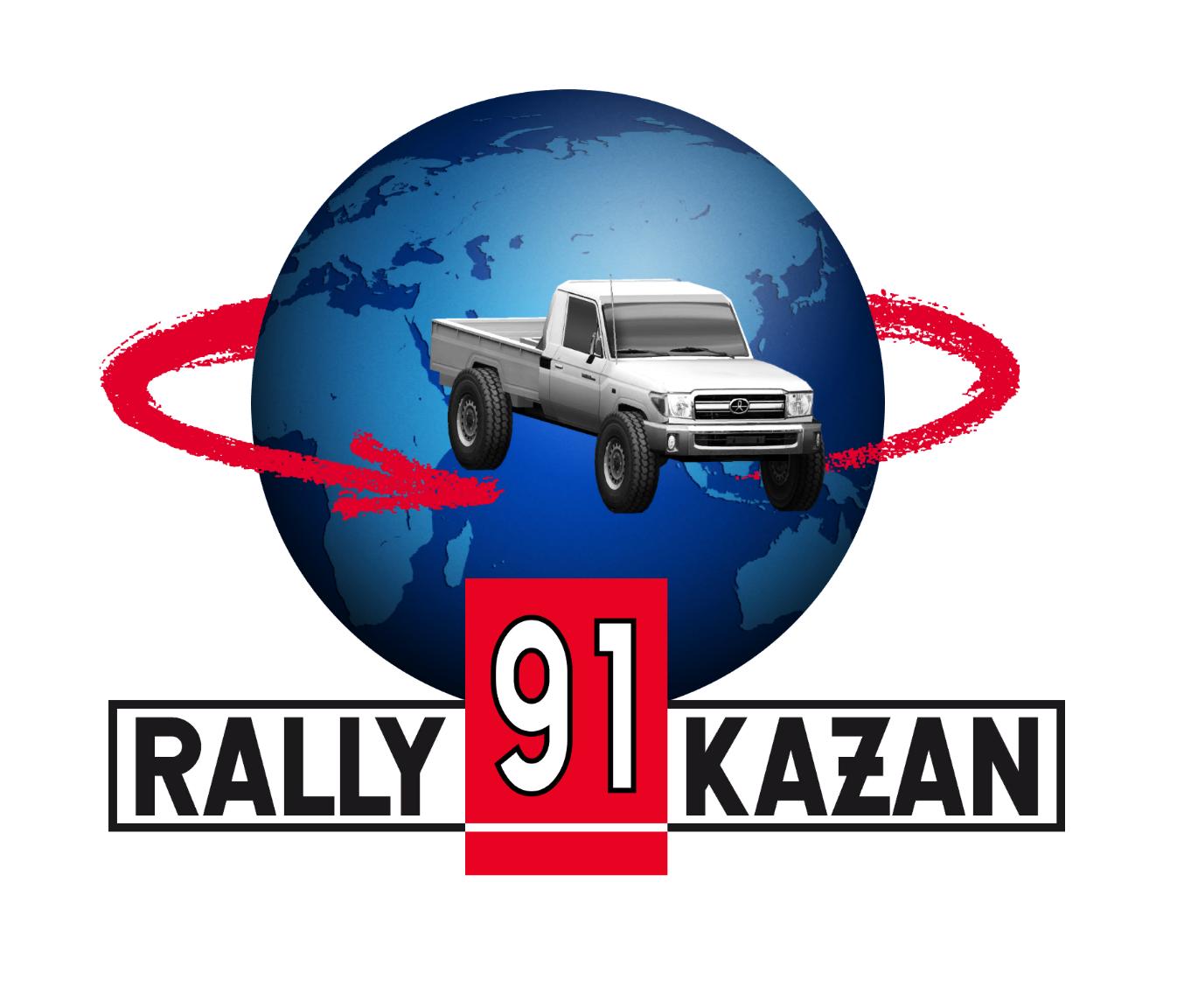 Rally Kazan '91