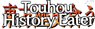 Touhou History Eater
