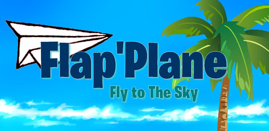 Flap'Plane