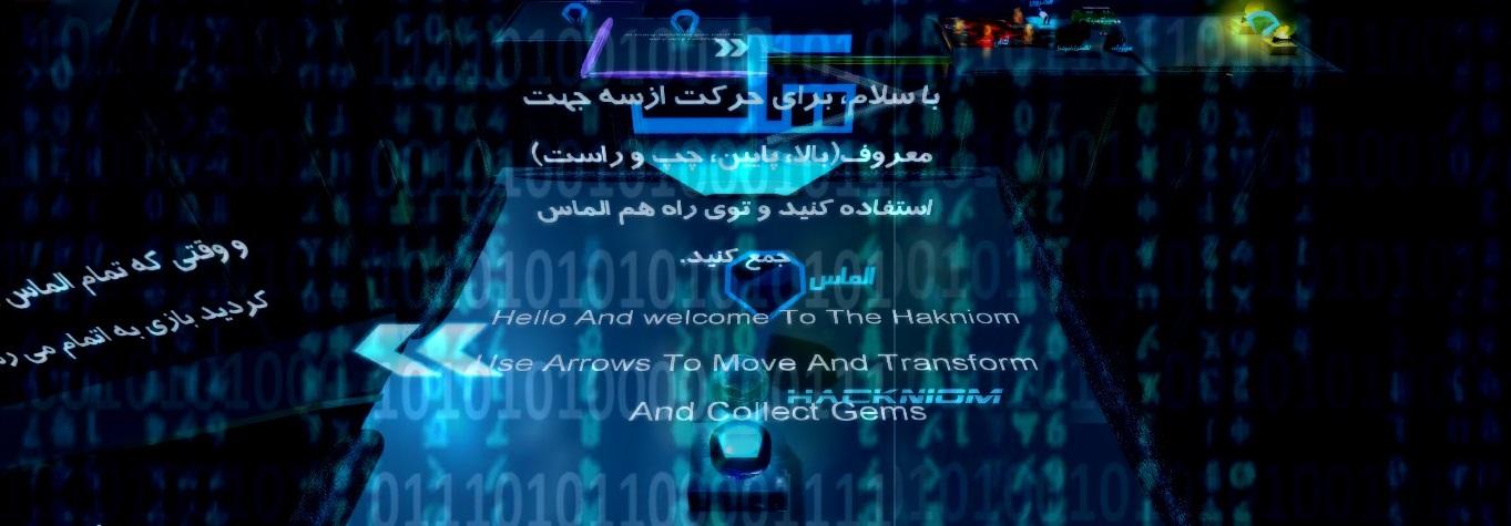 Hackniom