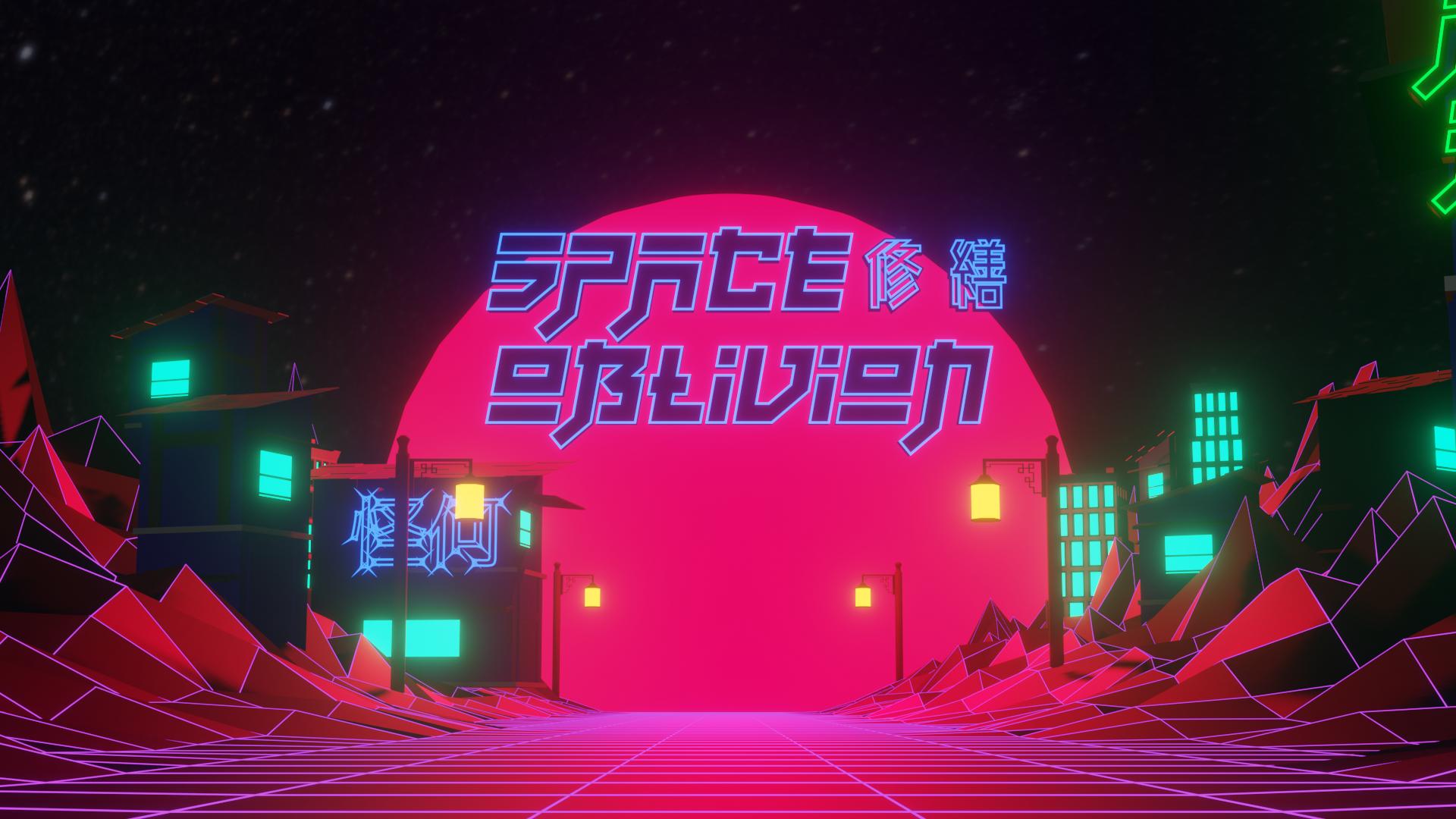 Space Oblivion