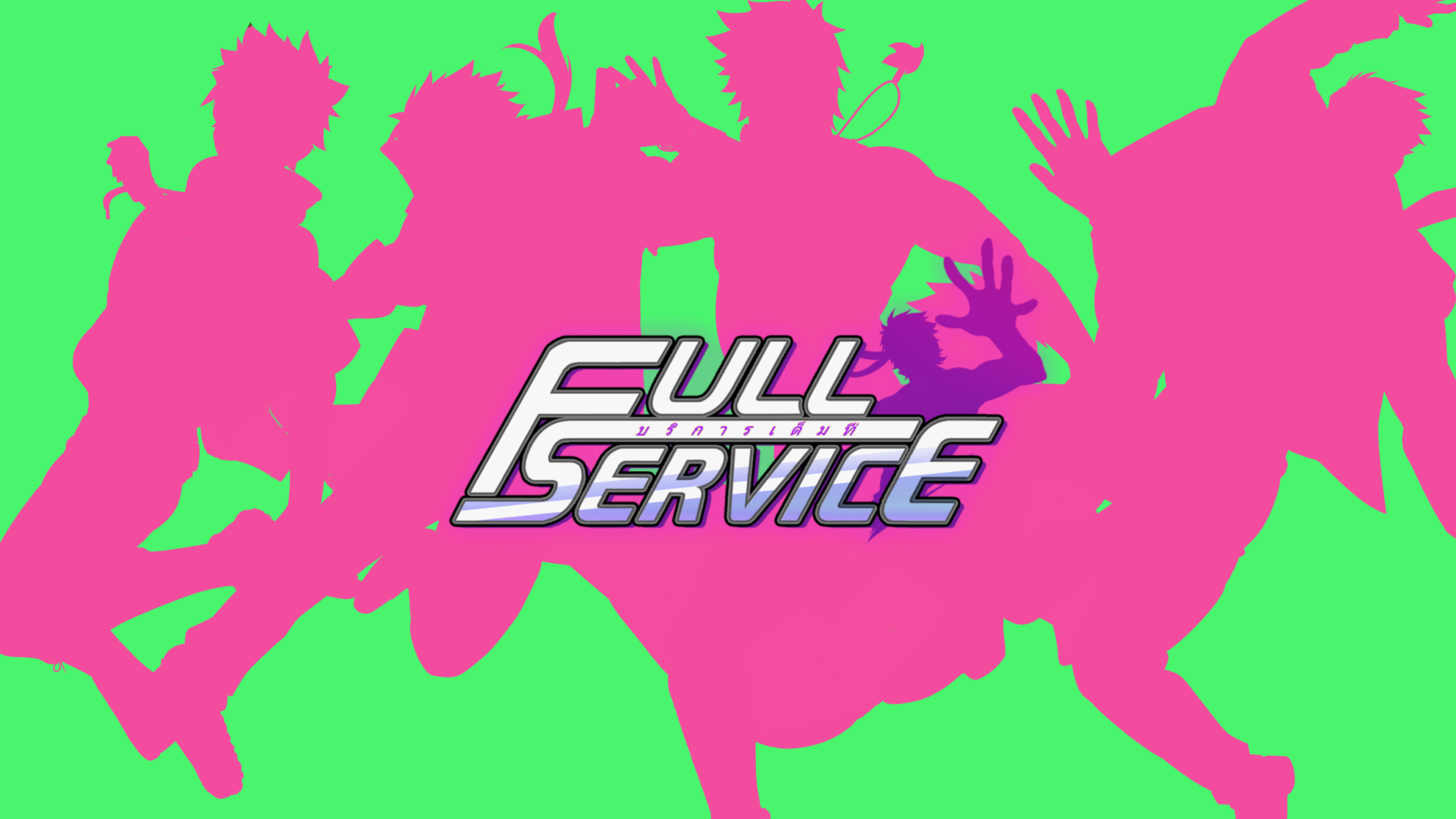 Full Service (NSFW Visual Novel)