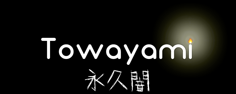 Towayami
