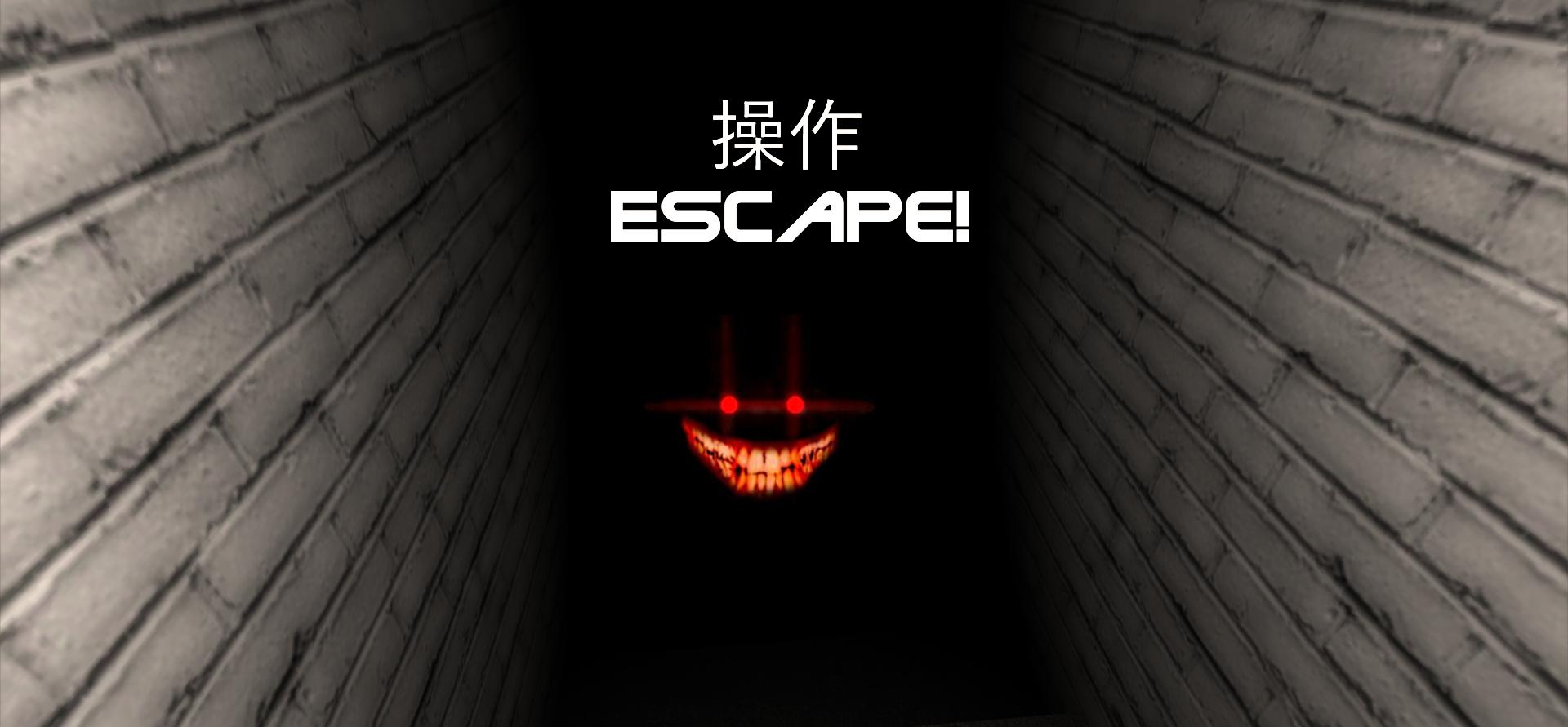 Operation Escape!