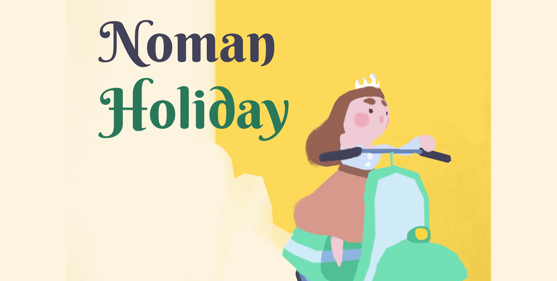 Noman Holiday