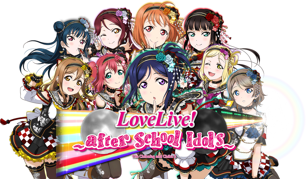 Love Live! ~After School Idols~