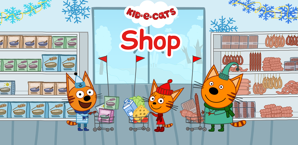Kid-E-Cats: Shop