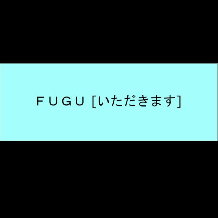 WEEK 95 Gamejam FUGU