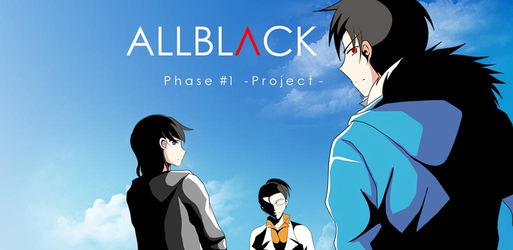 ALLBLACK Ch.2
