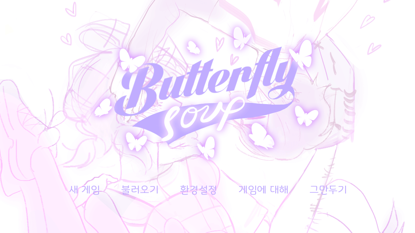 Now available in Korean! - Butterfly Soup by Brianna Lei