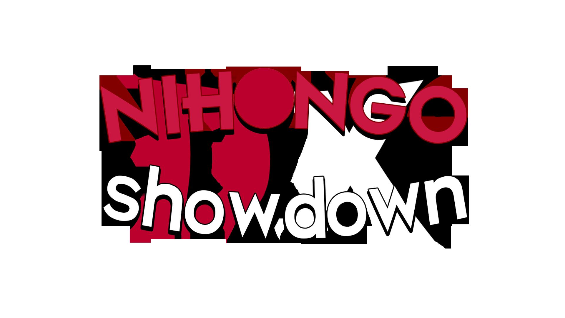 Nihongo Showdown DX