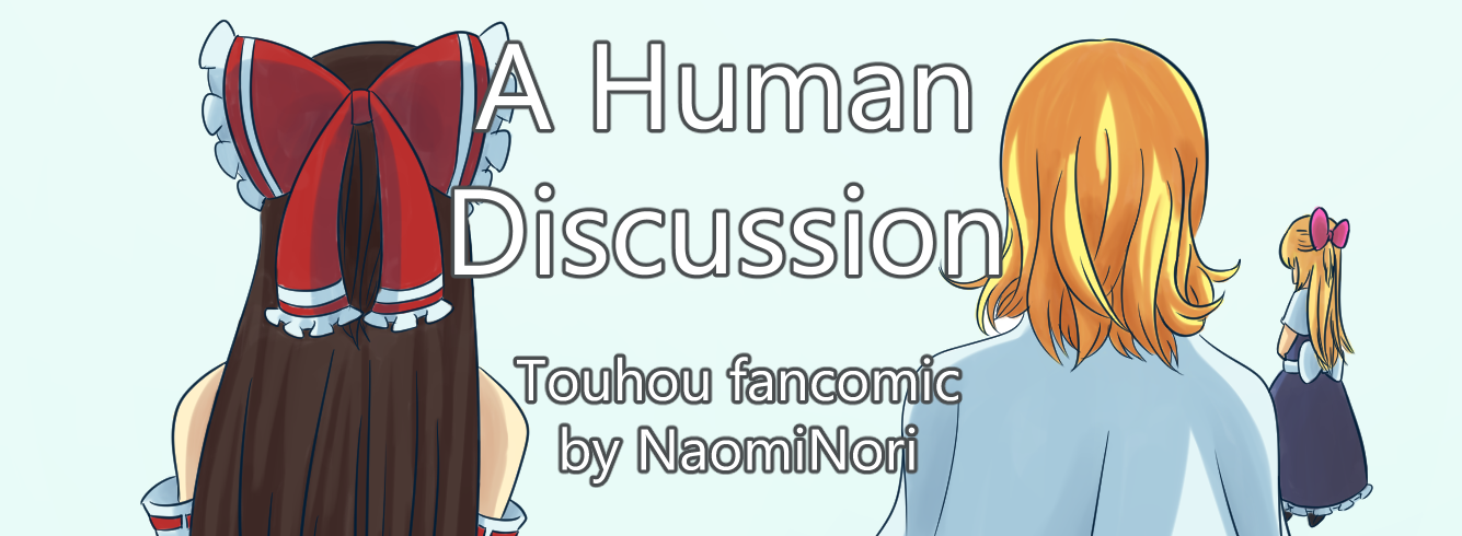 A Human Discussion