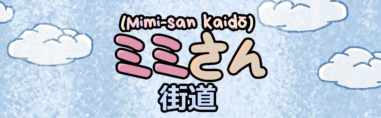 Mimi-San Kaido