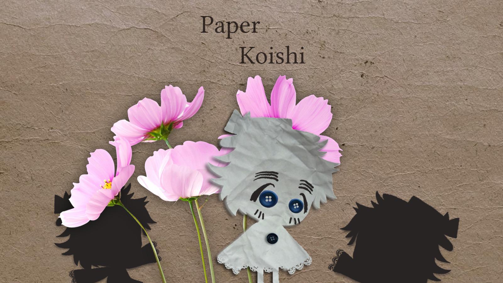 Paper Koishi
