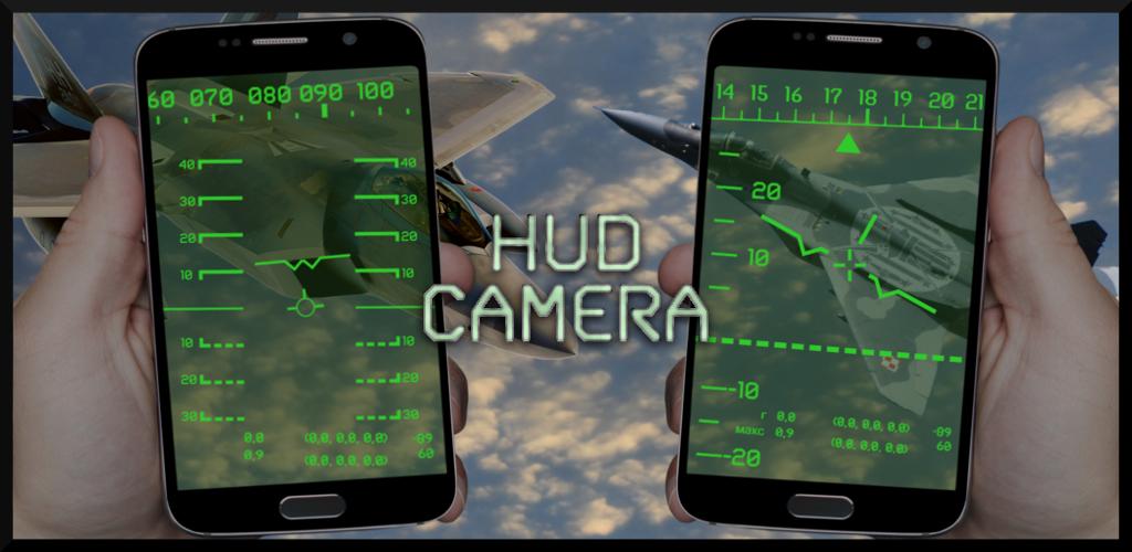 Fighter HUD on Camera