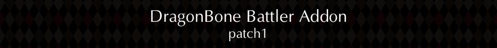 dragonBone Battler addon | Rpgmaker Plugin