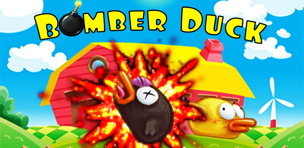 Bomber Duck