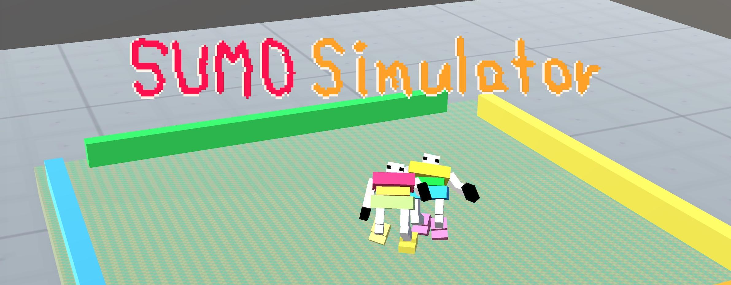 SUMO Simulator