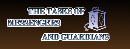 The Tasks of Messengers and Guardians - Concept Demo