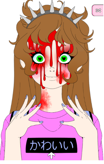 Comments 2950 To 2911 Of 4214 Monster Girl Maker By Ghoulkiss